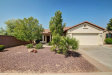 Photo of 6972 S Santa Rita Way, Chandler, AZ 85249 (MLS # 5657025)