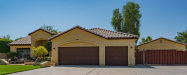 Photo of 9125 W Mariposa Grande --, Peoria, AZ 85383 (MLS # 5658345)