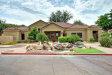 Photo of 7575 E Indian Bend Road, Unit 1030, Scottsdale, AZ 85250 (MLS # 5658785)