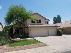 Photo of 1245 S La Arboleta Street, Gilbert, AZ 85296 (MLS # 5659751)