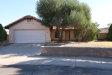 Photo of 102 N Sierra Circle, Casa Grande, AZ 85122 (MLS # 5660207)
