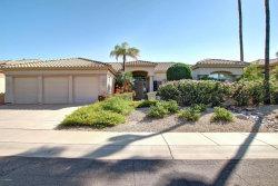 Photo of 10929 N 122nd Street, Scottsdale, AZ 85259 (MLS # 5660531)