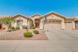 Photo of 1054 E Prescott Place, Chandler, AZ 85249 (MLS # 5660692)