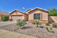 Photo of 7214 W Discovery Drive, Glendale, AZ 85303 (MLS # 5660892)