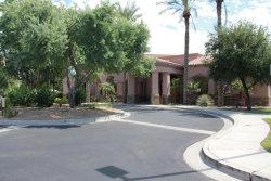 Photo of 2874 N 141st Avenue, Goodyear, AZ 85395 (MLS # 5661251)
