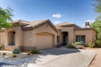 Photo of 4740 E Morning Vista Lane, Cave Creek, AZ 85331 (MLS # 5661415)