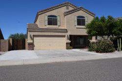 Photo of 3981 N Bear Creek Way, Casa Grande, AZ 85122 (MLS # 5661871)