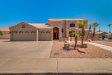 Photo of 1633 N Salem Circle, Mesa, AZ 85205 (MLS # 5661974)