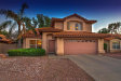 Photo of 1251 W Butler Drive, Chandler, AZ 85224 (MLS # 5662102)