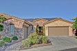 Photo of 30405 N 123rd Lane, Peoria, AZ 85383 (MLS # 5662135)
