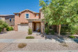 Photo of 3546 E Shannon Street, Gilbert, AZ 85295 (MLS # 5662360)