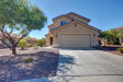 Photo of 588 S 222nd Lane, Buckeye, AZ 85326 (MLS # 5663091)