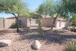 Photo of 17992 W Hubbard Drive, Goodyear, AZ 85338 (MLS # 5663390)