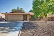 Photo of 7401 W Jenan Drive, Peoria, AZ 85345 (MLS # 5664063)