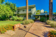 Photo of 330 W Maryland Avenue, Unit 108, Phoenix, AZ 85013 (MLS # 5664201)