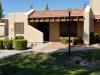 Photo of 5837 W Evans Drive, Glendale, AZ 85306 (MLS # 5664524)