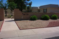 Photo of 17263 N 105th Avenue, Sun City, AZ 85373 (MLS # 5665013)