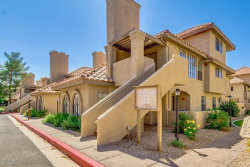 Photo of 1211 N Miller Road, Unit 217, Scottsdale, AZ 85257 (MLS # 5665107)