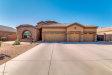 Photo of 9931 E Greenway Street, Mesa, AZ 85207 (MLS # 5665680)