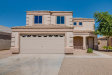 Photo of 11804 W Banff Lane, El Mirage, AZ 85335 (MLS # 5665703)
