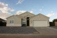 Photo of 11966 W Lobo Drive, Arizona City, AZ 85123 (MLS # 5665770)