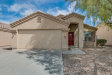 Photo of 3067 S 159th Lane, Goodyear, AZ 85338 (MLS # 5666092)