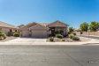 Photo of 43249 W Askew Drive, Maricopa, AZ 85138 (MLS # 5666782)