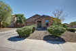 Photo of 12057 W Ashby Drive, Peoria, AZ 85383 (MLS # 5668124)