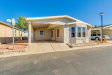 Photo of 1944 E Augusta Avenue, Chandler, AZ 85249 (MLS # 5668339)