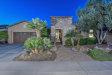 Photo of 12404 W Alyssa Lane, Peoria, AZ 85383 (MLS # 5668656)