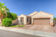 Photo of 10110 W Payson Road, Tolleson, AZ 85353 (MLS # 5668768)