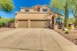 Photo of 3659 N Tuscany Circle, Mesa, AZ 85207 (MLS # 5669484)