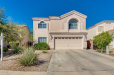 Photo of 11470 W Phillip Jacob Drive, Surprise, AZ 85378 (MLS # 5669679)