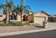 Photo of 15430 W Amelia Drive, Goodyear, AZ 85395 (MLS # 5670048)