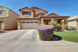 Photo of 4212 S 104th Lane, Tolleson, AZ 85353 (MLS # 5670288)