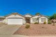 Photo of 10520 W Virginia Avenue, Avondale, AZ 85392 (MLS # 5670532)