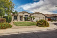 Photo of 23831 N 65th Drive, Glendale, AZ 85310 (MLS # 5670745)