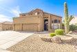 Photo of 3060 N Ridgecrest --, Unit 117, Mesa, AZ 85207 (MLS # 5672501)