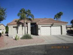 Photo of 3091 N 148th Drive, Goodyear, AZ 85395 (MLS # 5672844)