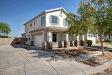 Photo of 12034 W Belmont Drive, Avondale, AZ 85323 (MLS # 5672998)
