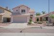 Photo of 17215 N 42nd Street, Phoenix, AZ 85032 (MLS # 5673047)