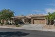 Photo of 4310 N 159th Avenue, Goodyear, AZ 85395 (MLS # 5673137)