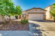 Photo of 13263 W Ventura Street, Surprise, AZ 85379 (MLS # 5673498)