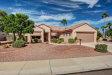 Photo of 15513 W Clear Canyon Drive, Surprise, AZ 85374 (MLS # 5673656)