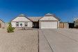 Photo of 12681 N 83rd Drive, Peoria, AZ 85381 (MLS # 5673906)