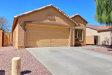 Photo of 2722 N 108th Drive, Avondale, AZ 85392 (MLS # 5673962)