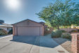 Photo of 320 S Neely Street, Gilbert, AZ 85233 (MLS # 5674154)