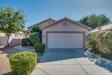 Photo of 1701 W Gail Drive, Chandler, AZ 85224 (MLS # 5674161)