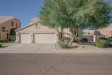 Photo of 7338 W Pershing Avenue, Peoria, AZ 85381 (MLS # 5674477)