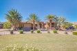 Photo of 6566 S Oakwood Way, Gilbert, AZ 85298 (MLS # 5674505)